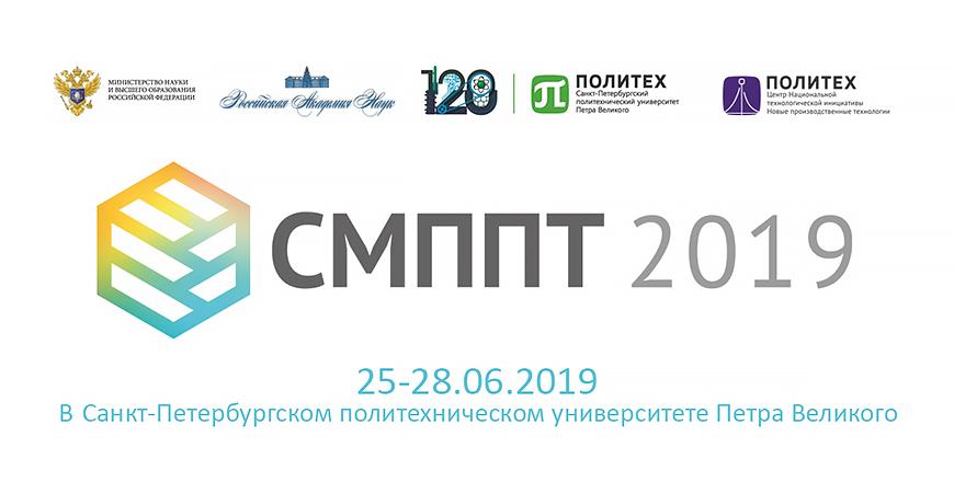 汇集了来自俄罗斯联邦和国外不同地区专家的高端专业研讨会